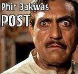 Phir Bakwas Post - Amrish Puri