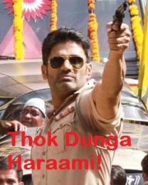 Thok Dunga Haraami - Sunil Shetty with gun
