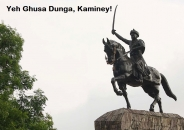 Ye Ghusa Dunga Kaminey - Man On Horse Statue