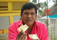 Vadivelu Giving Money - 500 Rupees Note Rs